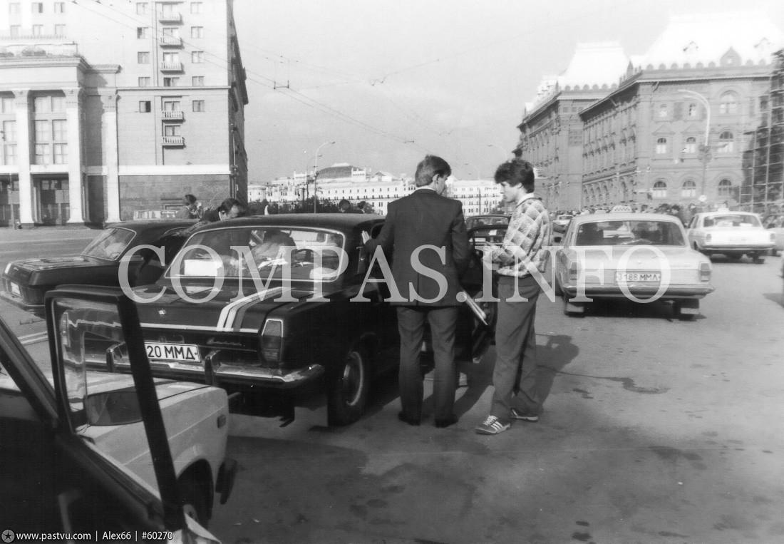 Начнем прогулку по традиции с Манежной площади. Тут в 1989 году еще есть автомобильное движение.