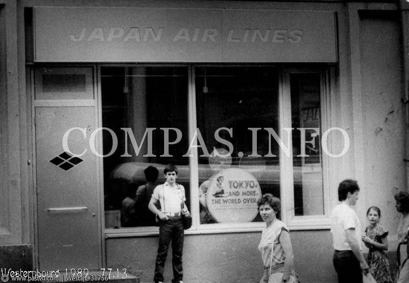 В Японских авиалиниях в витринах были выставлены модели самолетов
