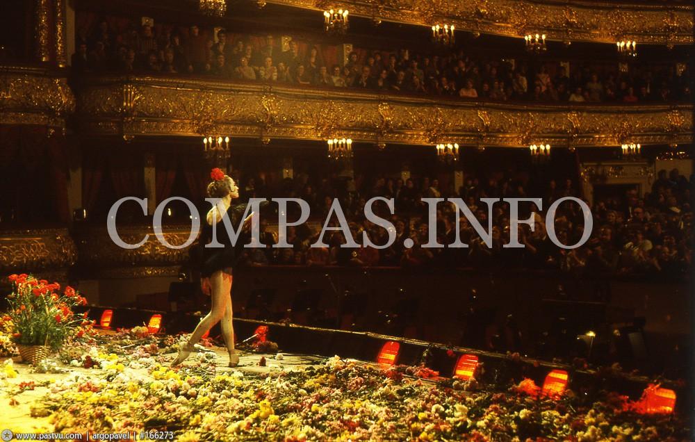 Большой театр. Одно из последних выступлений Майи Плисецкой, балет Кармен-сюита