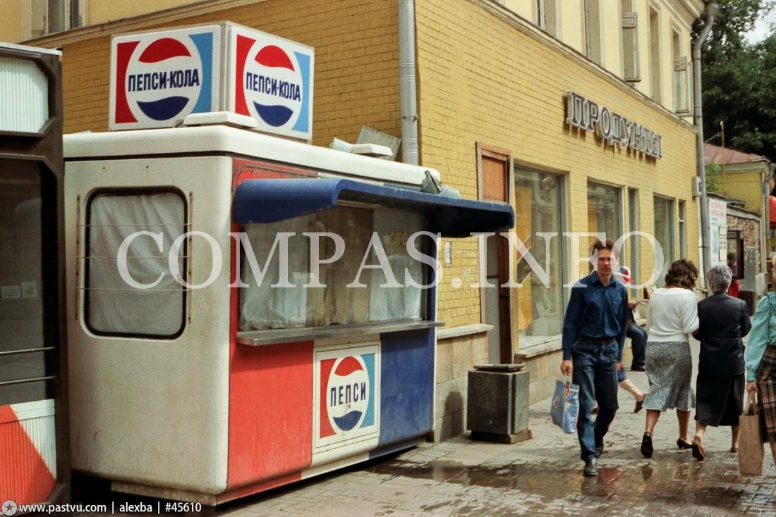 Наша Москва, 1989