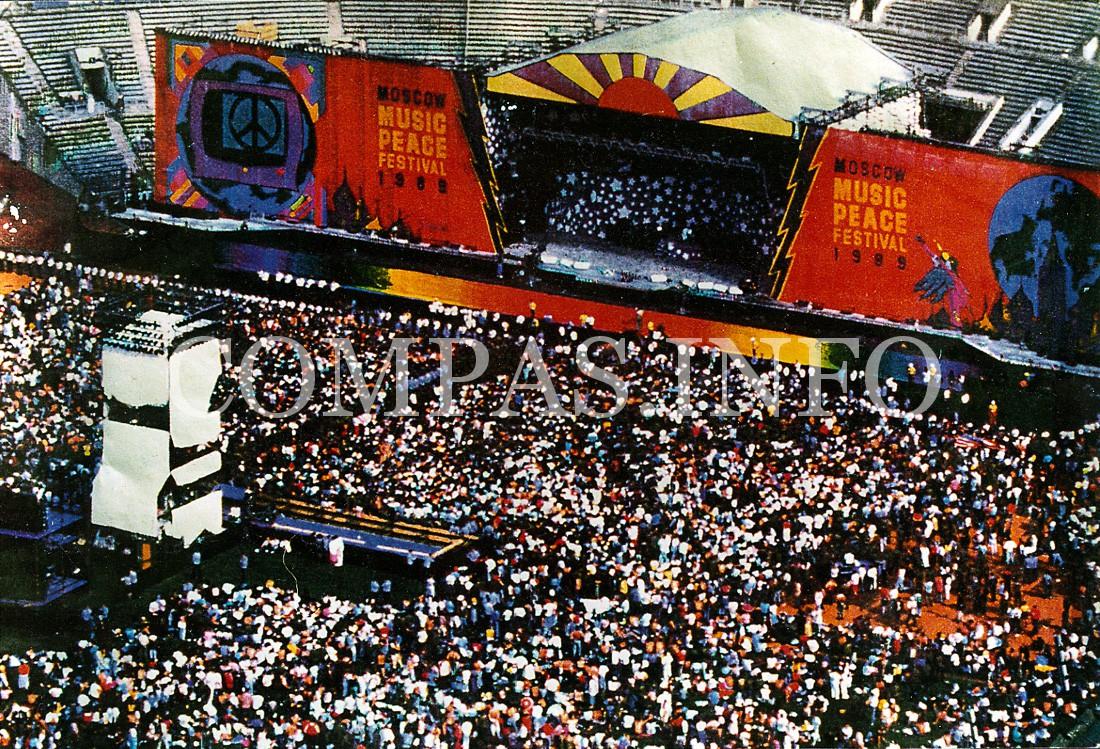 Bon Jovi, Motley Crue, Scorpions, Ozzy Osbourne, Сinderella