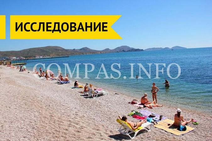 Крымнаш: трудности переходного туризма