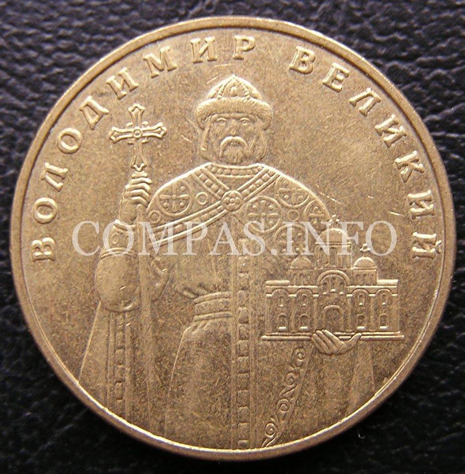 золотой-запас-россии-4