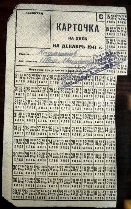 Блокадный-Ленинград-1