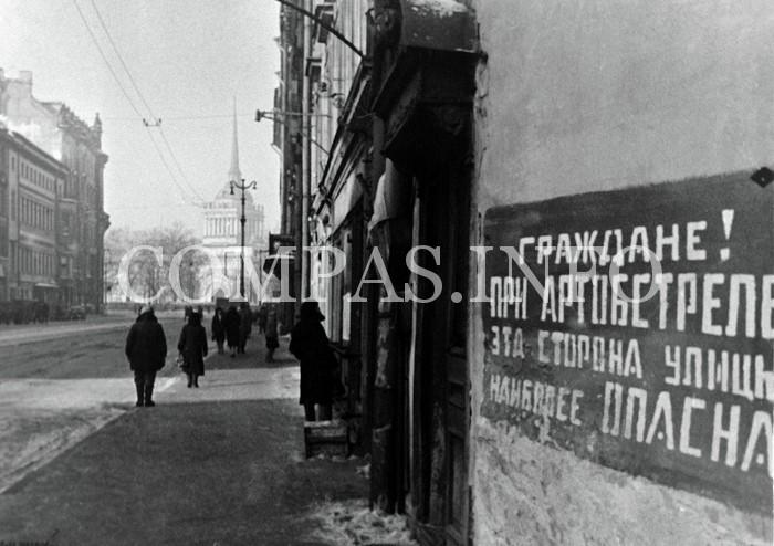 Блокадный-Ленинград-7
