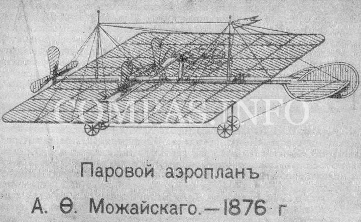 1333252812_Sha-Mozhaiskij-4