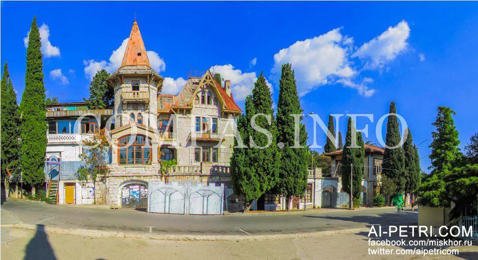 1420643964_villa-kseniya1