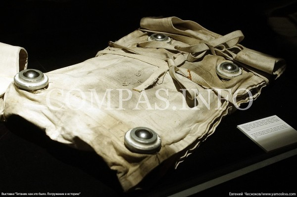 Выставка Титаник. Афимолл. 14.04.14.27.