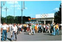 Москва, Олимпиада-80