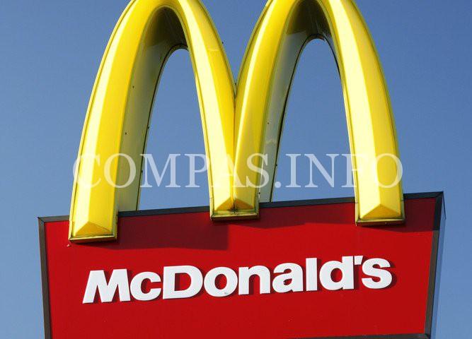 McDonalds-1-667x480