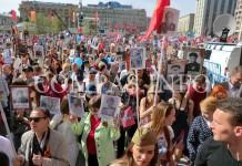 Бессмертный Полк, Москва, 09 Мая 2015