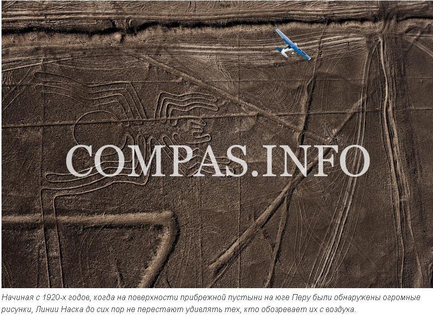 загадки археологии6