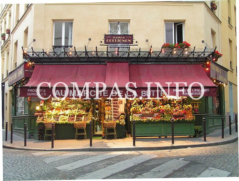 800px-20051018Épicerie_dAmélie_Poulain_2-photo-Roby