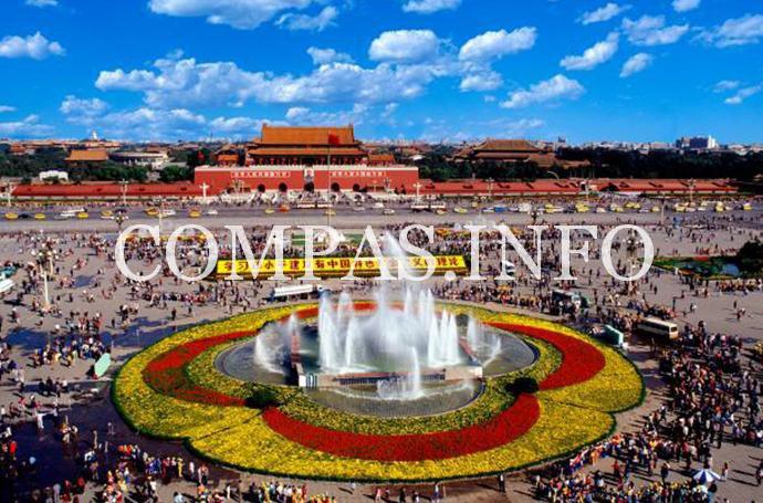 Самые известные в мире городские площади9