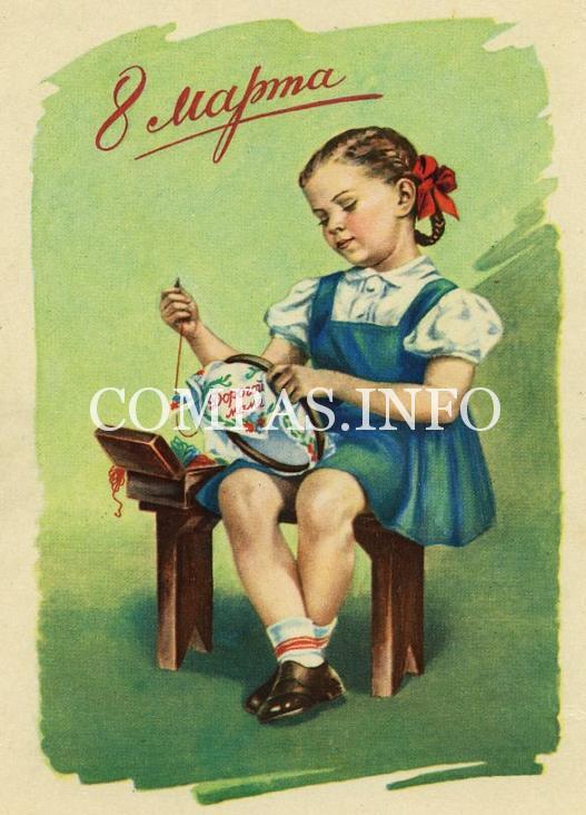 Старые открытки к 8 марта12