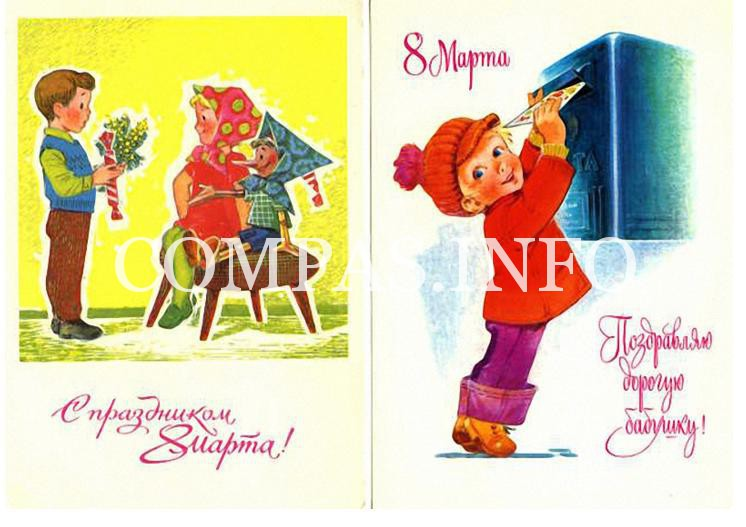 Старые открытки к 8 марта14