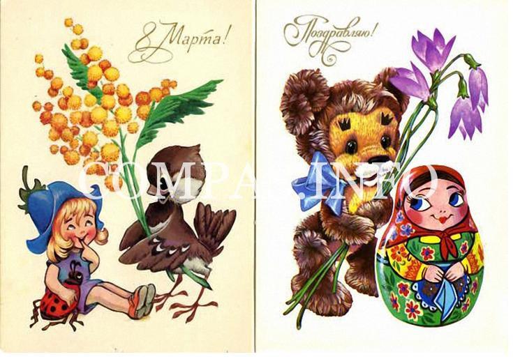 Старые открытки к 8 марта15