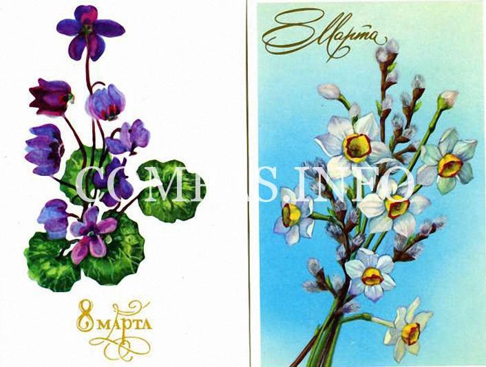 Старые открытки к 8 марта16