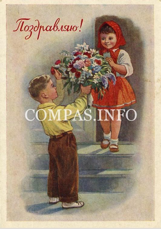 Старые открытки к 8 марта2