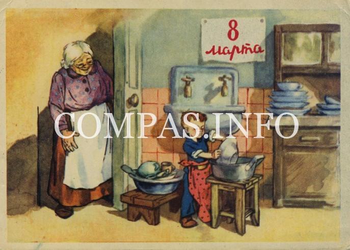 Старые открытки к 8 марта3
