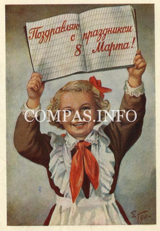 Старые открытки к 8 марта4