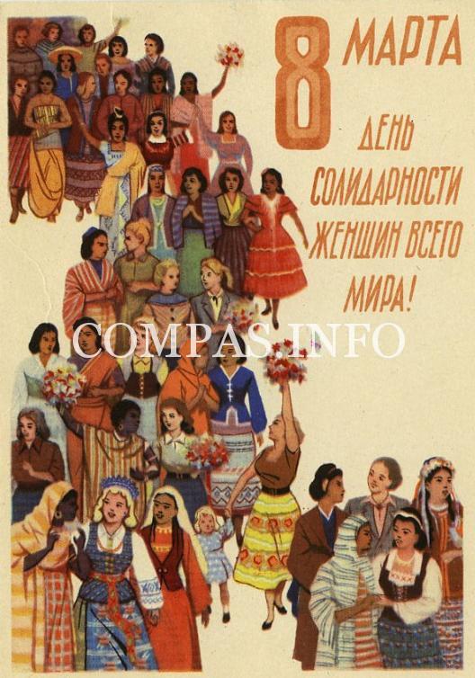Старые открытки к 8 марта5