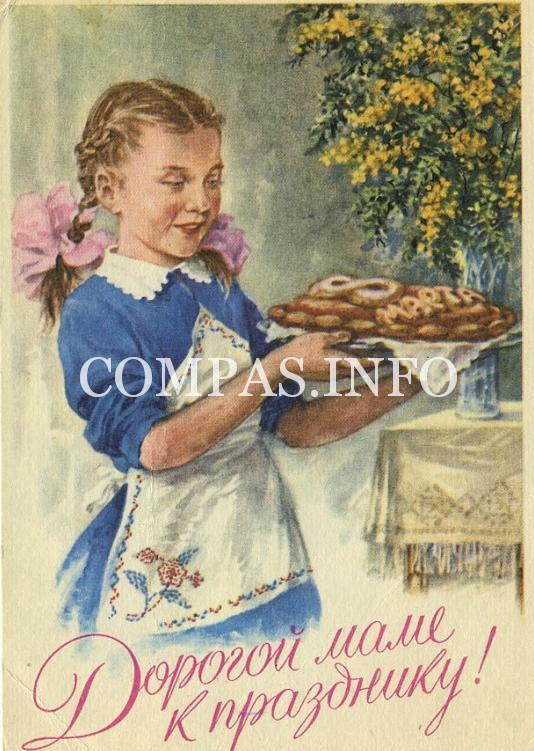 Старые открытки к 8 марта6