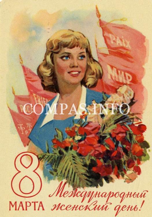 Старые открытки к 8 марта7